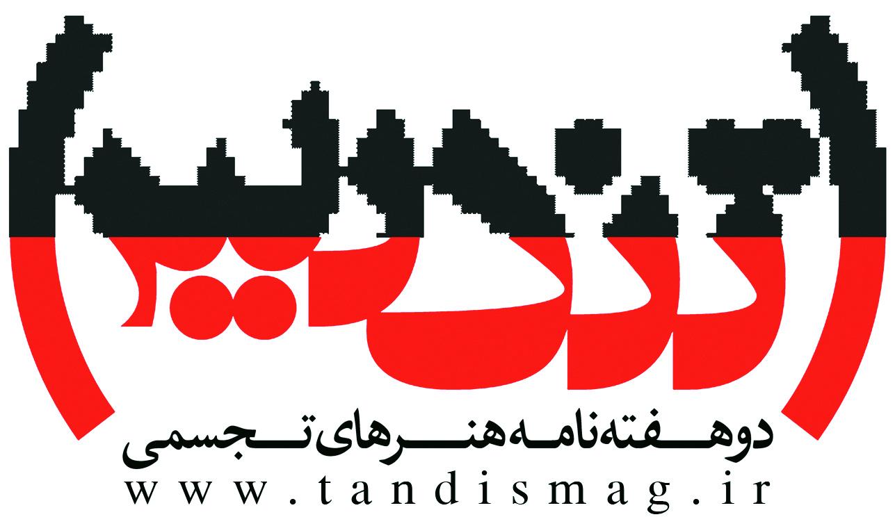 Tandis Logo